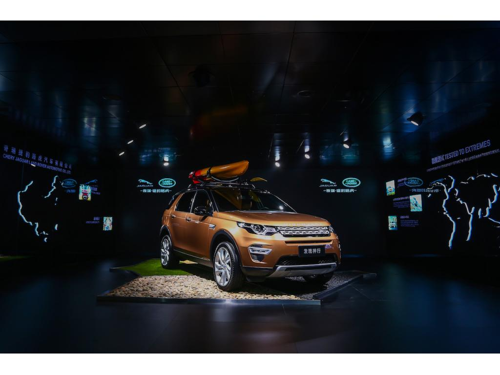 British Creativity Leads to Excellence Jaguar Land Rover China and